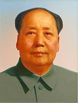 Portrait Mao Zedongs am Tiananmen
