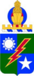 75th Infantry Regiment.png